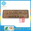 东莞厂家直供 家具铭牌定做锌合金压铸LOGO加工金属标牌