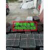 长春聚乙烯排水板~车库种植滤水板