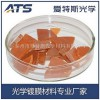 厂家供应 高品质硒化锌 ZnSe镀膜料 ZnSe真空镀膜材料
