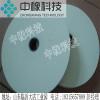 山东临沂厂家直销砂轮  砂轮片型号材质齐全 量大优惠,