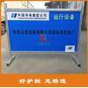 武汉电厂安全围栏 电厂硬质安全栅栏 可移动 双面LOGO板