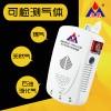 厂家直售价格更低永康牌家用燃气报警器YK-828
