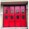供应消防折叠门,品质保障