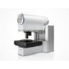 奥林巴斯3D数码显微镜DSX510
