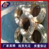 河南h75黄铜线,c2680全硬黄铜线-h85弹簧黄铜线