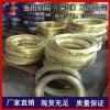 h62黄铜线-h62环保大直径黄铜线,h75耐磨黄铜线