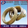 高品质h65黄铜线/h68半硬黄铜线,h62四方黄铜线