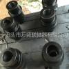 WH系列滑块式联轴器厂家 金属滑块联轴器报价单