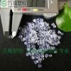 厂家直销蓝底透明PVC填充粒子