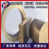 ZQSN10-1高塑性锡青铜板,c54400合金锡青铜板