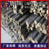 QSN10-1耐腐蚀锡青铜棒,c51900耐冲击锡青铜棒