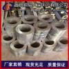 深圳QSn4-3超薄锡青铜带,QSn10-2超宽锡青铜带