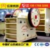 河南球磨机专业制造商奉上3245湿式球磨机信息,都是重中之重