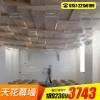 铝板厂家直销商场常用铝材包边铝单板幕墙冲孔铝型材室内包柱雕花