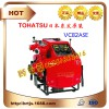 VC82ASE微型消防车消防泵日本东发(TOHATSU)