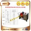 GXYQ-35/10移动推车式高压细水雾灭火装置