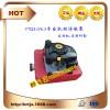 FTQ3.0/6.5手拉启动机动消防浮艇泵组