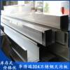 2.5mm厚304不锈钢天沟板屋檐排水专用