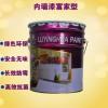 内墙乳胶漆 水漆 富家型室内彩色漆 工厂直销 免费调色