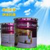 环保净味室内水漆涂料内墙乳胶漆富家型18L厂家供应