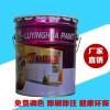 富家型内墙漆18L环保水漆室内彩色刷墙漆健康环保内墙涂料