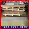 h85黄铜板,高韧性h68电缆黄铜板/进口h75黄铜板