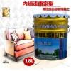 净味抗菌刷墙漆 18L 内墙环保康家型乳胶漆 高档室内墙面漆