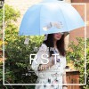 RST 星宝伞业 创意爱心眼罩透明安全天窗阿波罗鸟笼雨伞