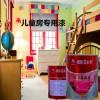 水性内墙漆 分解甲醛环保室内儿童漆 涂料工厂直销 免费调色