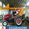 拖拉机改装打桩机 电线杆挖坑机