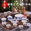陶瓷功夫茶具定制