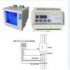 海南智慧城市电气安全隐患监控系统专家