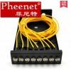 菲尼特光纤接续盒防水保护矿用光纤接续盒室内光纤接续盒