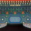 古建筑彩绘修复漆 水性古建筑装饰漆 耐候环保彩绘水漆