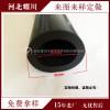厂家生产橡胶密封条黑色橡胶防撞条 大型三元乙丙橡胶条异型定制