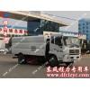 程力东风天锦道路清扫车