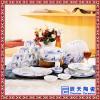 青花瓷骨瓷餐具套装 碗盘碗碟套装家用中式唐山高档瓷器组合