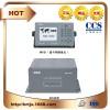 NSI-1000A类AIS船载自动识别系统