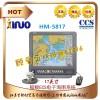 HM-5817船载ECS电子海图系统海图机