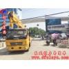 陕西咸阳的王总现提程力集团东风大多利卡高空作业车