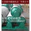 工厂直销300*800*3KW电动滚筒泰兴品牌