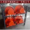 江苏泰兴牌微型320*500电动滚筒专业快速