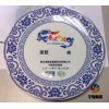 大学周年庆典陶瓷纪念盘定做,同学聚会骨瓷瓷盘订制批发