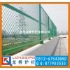 龙桥护栏 专业订制 高质量 桥梁防护网 桥梁护栏网