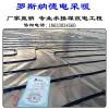 10.23智能家居系统电采暖电地暖安装多少钱一平米厂家报价
