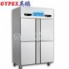 天津实验室英鹏防爆冰箱-不锈钢双门