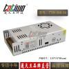 通天王36V360W10A集中供电开关电源足安