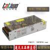 通天王5V150W30A直流集中供电稳压广告LED开关电源