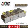 通天王12V200W16.67A安防监控LED直流开关电源