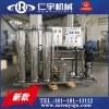 水处理设备制造厂家就在张家港市仁宇机械